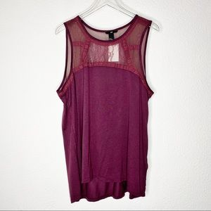 NWT H&M Sleeveless Lace Tank